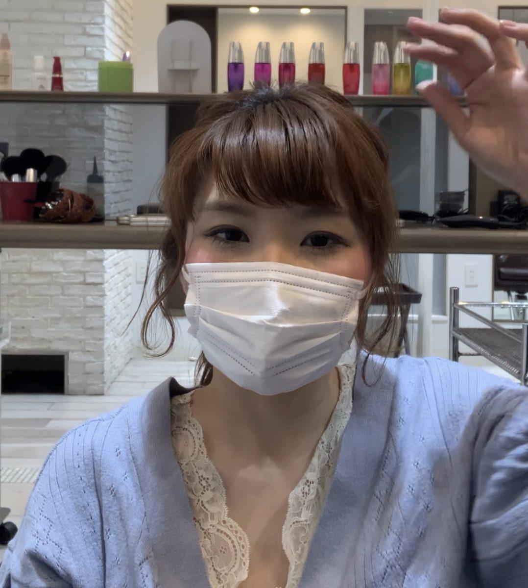 前髪の作り方!
